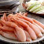 物産展 北海道 百貨店 美食千歳 北海道産 毛蟹しゃぶしゃぶ【冷凍便】 海鮮 グルメ お取り寄せ