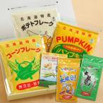 物産展 北海道 百貨店 北優 野菜フレーク・野菜スープセット(5点入り)【常温便】 グルメ お取り寄せ
