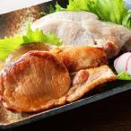 フード&スイーツ [札幌バルナバハム]北海道産豚ロース(味噌漬け、塩麹漬け)【冷凍便】【離島を除く全国にお届】
