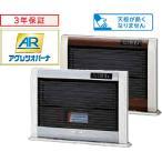 2020年製。コロナアグレシオFF式暖房機FF-AG6820HW(ロイヤルホワイト) 寒冷地木造18畳まで。ff-ag6820hw ff-ag6820 ffag6820 ff-ag6820h-w