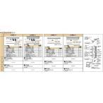 トヨトミ1m用延長給排気筒セット FFP-68-4040 ffp-68-4040