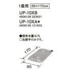 コロナ床暖房1畳用ソフトパネルUP-10XA。up-10xa