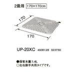 コロナ床暖房2畳用ソフトパネルUP-20XB。up-20xb