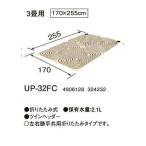 コロナ床暖房3畳用ソフトパネルUP-32F折り畳み式。up-32f