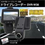 ショッピングドライブレコーダー 【即納】ドライブレコーダー 駐車監視 一体型 動体感知 高画質200万画素 Sony製イメージセンサー搭載 カメラ一体型ドライブレコーダー