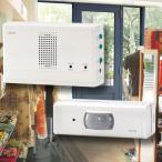 ワイヤレスチャイム センサー送信器セット  / EWS-1003