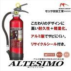消火器 アルテシモ 6型 業務用 粉末式 リサイクルシール付
