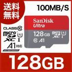 microSDXC 128GB 2枚セット SanDisk サンディスク UHS-I 超高速100MB/s U1 FULL HD Rated A1対応 Class10 専用SDアダプター付 [海外向けパッケージ品]