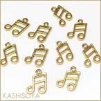 チャーム/十六分音符 12mm×16mm「ライトゴールド」3個入り(音符チャーム,楽譜チャーム,音楽チャーム,ミュージックチャーム,楽器チャーム)