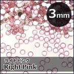 激安ダイヤカットストーン「ライトピンク」3mm×約200個(ラウンドストーン,ネイルストーン,デコストーン,ラインストーン)