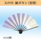 踊り扇子 舞扇子 天の川 紫 9寸5分(29cm)日本製