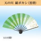 踊り扇子 舞扇子 天の川 緑 9寸5分(29cm)日本製