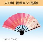 踊り扇子 舞扇子 天の川 ピンク 9寸5分(29cm)日本製