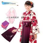 小学生用二尺袖着物・袴4点セット ジュニア女子用袴セット