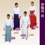 緋袴 神職用袴 神職用衣装 ひばかま 巫女装束 神楽