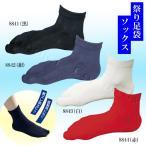 足袋 ソックス 黒 紺 白 赤 23〜28cm M〜LL お祭り用品
