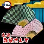扇子 鬼滅の刃風 グッズ 日本製 紙扇子 7.5寸(22.5cm) 25間 市松 麻の葉