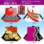 ショッピングはんてん シルクプリント袖なし袢天 桜 さくら のしめ 傘 大人用 よさこい衣裳