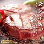 焼肉 牛タンステーキお試しセット 牛タンステーキ岩塩熟成と牛タン味噌仕込みセット / お取り寄せグルメ タンブロックから切出し