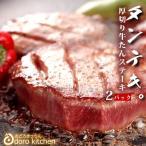 牛タン 厚切牛タンステーキ岩塩熟成セット 3〜5枚入り 180g×2 / お取り寄せグルメ バーベキュー