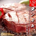 メガ盛り 牛タン焼肉ステーキセット 1.52Kg (10〜12人向け) / お取り寄せグルメ 大盛り 焼肉 バーベキューセット キャンプ アウトドア 景品 業務用 大容量