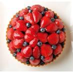 いちごとブルーベリーのタルト(6号)誕生日ケーキバースデーケーキ