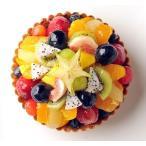 ミックスフルーツ季節のタルト バースデーケーキに(5号)