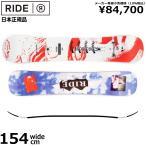 19-20 RIDE BURNOUT スノーボード ライド バーンアウト ハイブリッドキャンバー オールラウンド 板 板単体 型落ち 旧モデル 日本正規品 WIDE154cm