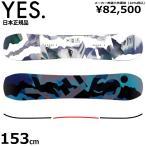 20-21 YES GHOST 153cm メンズ スノーボード キャンバー 板 板単体 イエス ゴースト 型落ち 旧モデル 日本正規品