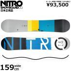 特典あり【早期予約商品】21-22 NITRO TEAM GULLWING WIDE 159cm メンズ スノーボード ダブルキャンバー 板 板単体 ナイトロ チーム ガルウィング 日本正規品