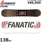 グラトリ ジブ☆[138cm]20 FANATIC TRICKMASTER ソール:BLK文字 レディース スノーボード 軽量 ツイン ファナティック 日本正規品 板単体(2点セット+8890〜)
