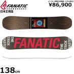グラトリ ジブ☆[138cm]20 FANATIC TRICKMASTER ソール:RED文字 レディース スノーボード 軽量 ツイン ファナティック 日本正規品 板単体(2点セット+8890〜)