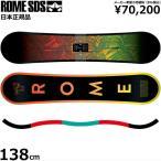 ★[138cm]19 ROME SDS W'S HEIST レディース スノーボード 板 ツイン ローム ヘイスト 板単体(2点セット+8890〜)