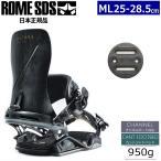 ★[MLサイズ]19 ROME SDS KATANA カラー:BLACK ローム カタナ スノーボード ビンディング バインディング メンズ 日本正規品