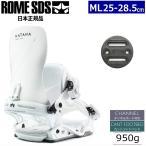 ローム ROME  2019 KATANA カタナ ML WHITE rm19-004-WHITE-ML