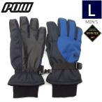 ★[Lサイズ]POW Trench GTX GLOVE カラー:Teal パウ メンズ グローブ ミトン 手袋  防水 防風 通気性  防寒具 スノー ボード スキー