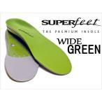 ■Super Feet/WideGreen 驚異のインソール スーパーフィート リハビリ、アウトドア、スキー、ランニングなどの各種スポーツから通勤用のインソールまで使える!