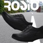 ショッピングウォーキングシューズ ロシオ ウォーキングシューズ 15度 GRANVIA ブラック/ヴェイパー(水筒)0.4L 1本プレゼント付き/靴サイズの交換対応可/ROSIO