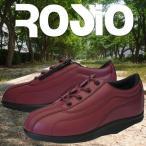 ショッピングウォーキングシューズ ロシオゴールドFT ウォーキングシューズ 7度 ワイン/ヴェイパー(水筒)0.4L 1本プレゼント付き/靴サイズの交換対応可/ROSIO