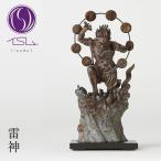 仏像 フィギュア TanaCOCORO[掌] 雷神(らいじん) 雷神像 イSム イスム ポリストーン インテリア 置物 人形