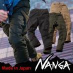 NANGA ナンガ タキビダウンパンツ TAKIBI DOWN PANTS /メンズ/防寒着/Made in Japan/日本製/バーベキュー/BBQ/キャンプファイヤー/焚火/2016年モデル/