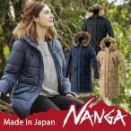 NANGA ナンガ レディース ダウンハーフコート LADY'S DOWN HALF COAT/防水/防寒/国産/羽毛/国内精製羽毛/NANGA/ナンガ