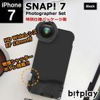 iPhone7ケース アイフォン7ケースbitplay SNAP 7 for iPhone7 Photographer SetHDワイドアングルレンズ付属。物理シャッターボタン搭載 iPhone用カメラケース。