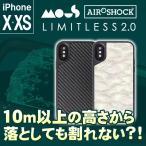 iPhoneXケース Mous Limitless 2.0 for iPhoneX/マウス リミットレス/耐衝撃/軽量/液晶保護フィルム付き/おしゃれ/メンズ/スマホケース/送料無料/