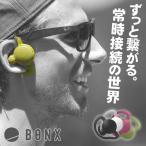 BONX GRIP 1個入 ハンズフリーで会話できるワイヤレスイヤホン Bluetooth/ボンクス トランシーバー/トランシーバーbonx/無線/ウェアラブルトランシーバー