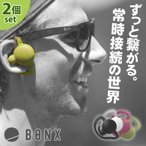BONX GRIP ボンクスグリップ 2...