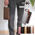 強い、軽い、洗練されたデザイン ポーチ KONSTELLA POUCH/コンステラ ポーチ/小物入れ/レディース/ブランド/送料無料