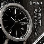 MUSHA Damascus Watch「Nobunaga」エイ革タイプ ダマスカス鋼 腕時計 日本製 保証付き お洒落 オシャレ クォーツ式時計 日本刀 木瓜紋 刃物 メンズ 送料無料