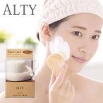 ALTY アルティ スキンケア 洗顔ブラシ 浴用 お肌 毛穴汚れ 日焼け 古い角質 素肌 スベスベ ボディケア メンテナンス バスグッズ ニキビ予防