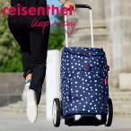 ещеде╝еєе┐б╝еы е╖е╞егепеыб╝е╢б╝ еще├еп е╨е├еп reisenthel city cruiser rack bag ╟удд╩келб╝е╚ └▐дъд┐д┐д▀ е╖ече├е╘еєе░елб╝е╚ ┴ў╬┴╠╡╬┴